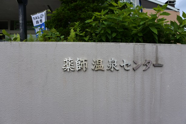 DSC_3426.jpg